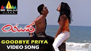 Yuva Video Songs | Hey Goodbye Priya Video Song | Siddharth, Trisha | Sri Balaji Video