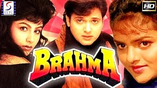 Brahma l Hindi Blockbuster Movie l Govinda, Madhoo l 1994