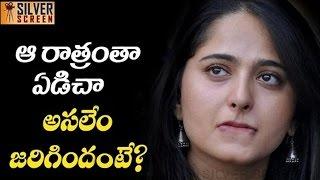 Anushka Reveales Her Shocking Life Secrets || Latest Telugu Cinema News || Silver Screen