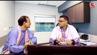 Funny doctor and present video