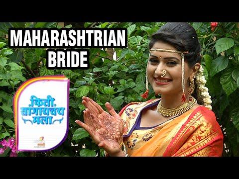 Arpita Dressed As A Maharashtrian Bride For Her Wedding | Kiti Sangaychay Mala | Colors Marathi