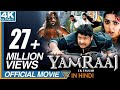 Yamraaj Ek Faulad Hindi Dubbed Full Length Movie    Jr. NTR, Bhoomika, Ankitha    Eagle Hindi Movies