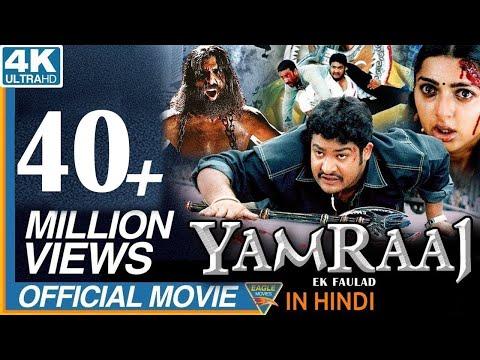 Xxx Mp4 Yamraaj Ek Faulad Hindi Dubbed Full Movie NTR Bhoomika Ankitha Bollywood Full Movies 3gp Sex
