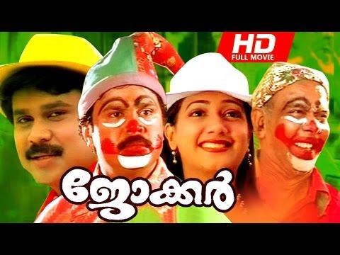 Xxx Mp4 Superhit Malayalam Movie Joker HD Full Movie Dileep Manya 3gp Sex