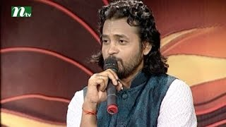 Taray Taray Rochito-Musical programme | Stay Tuned with Singer Ashik #SahaAbdulKarim l Episode 18