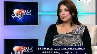 د سمر العمريطي العروسة وتجهيزات الفرح