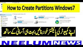 How to Make a Partition on Windows 7.