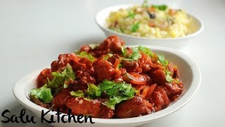 How To Make Easy Dragon Chicken    Sweet, Spicy and Crunchy    Ep#598    Salu Kitchen Vlog