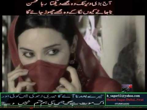Xxx Mp4 Sardar Ali Takkar Touch Heart Song 3gp Sex