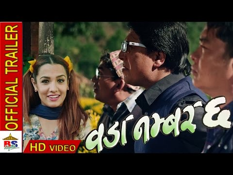 flirting meaning in nepali movie download free hd