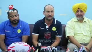 National Senior Rugby Football Tournament Men and Women Chandigarh