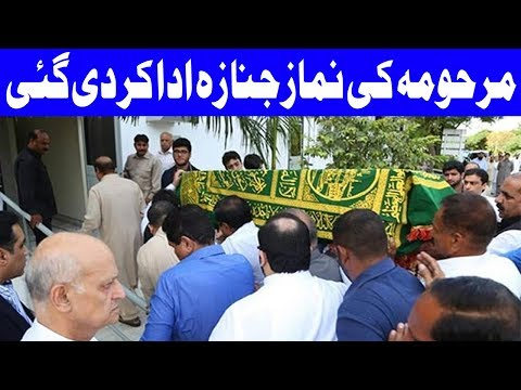 Xxx Mp4 Kulsoom Nawaz S Funeral Prayers Offered At Sharif Medical Complex 14 September 2018 Dunya News 3gp Sex