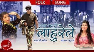 Ramji Khand's New Lok Dohori 2075 2018   Jaam Bhanyo Lahurele - Krishna Gurung Ft. Purnima Shrestha