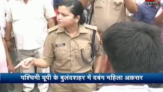 Bold lady police officer scolds BJP leader over showing arrogance| दबंग महिला अफसर की नेता को फटकार