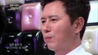 불명에서 보여준 이창섭의 초고음 (feat.비투비의 화음)