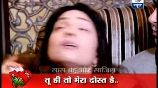 Karan and Ankita having fun on the sets of 'Pavitra Rishta'