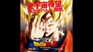 Dragon Ball Z Movie Revival Of