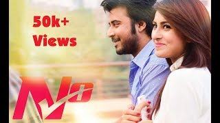 Mon Valo nei (Tulona) from Drama Natok - NO | Afran Nisho | Shokh | Bangla Natok & Telefilm