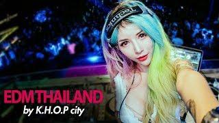 EDM Thái Lan Gây Nghiện Phê Bê Bê 😜 Cho Em Tracklist Đi Chị 😎 Best EDM Melody Mix 2018