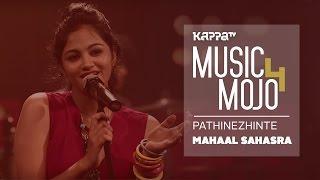 Pathinezhinte - Mohan Sithara