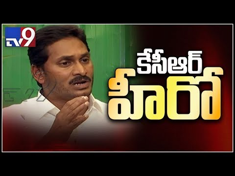 Jagan on why KCR seems to have special attention on him TV9