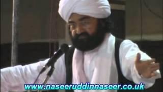 Mushaira (Saulat Academy India) Pir Syed Naseeruddin Naseer Gilani R.A -Episode 58 Part 2 of 2