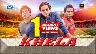 Khela | Bangla Natok 2016 | Full HD | Mosarrof Karim | Rumana Malik Munmun