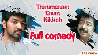 Thirumanam Ennum Nikkah | Tamil Movie Comedy | Jai | Naziya | Pandiyarajan | Mayilsami|