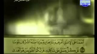 الجزء الخامس عشر (15) من القرآن الكريم بصوت الشيخ علي الحذيفي