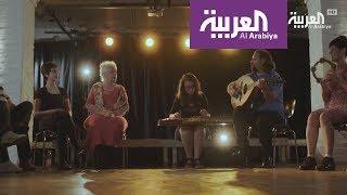 أنا من سوريا | كورال حنين .. صوت السوريات في أوروبا