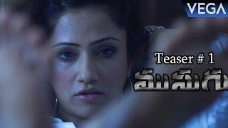 Musugu Teaser # 1 || Tollywood Latest Telugu Movie 2016