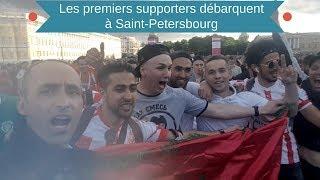 Rencontre avec les supporters marocains