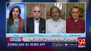 HARD TALK PAKISTAN With Dr Moeed Pirzada   17 August 2019   Mazhar Abbas   Shamshad Khan