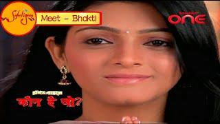 Haunted Nights... Kaun Hai Woh l Bhakti's Intro l Jyotsna Chandola