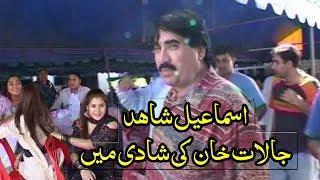 Dar Pa Dar Gadey Pa Sar Full Ep # 3   Ismail Shahid Dancing at Jalat Khan Wedding