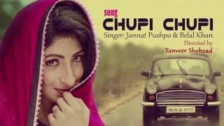 Chupi Chupi | Jannat Pushpo & Belal Khan | New Bangla Song | 2016 | Full HD