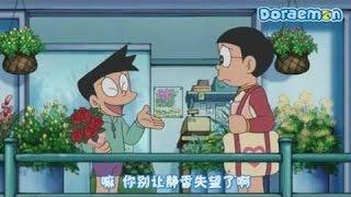 Doraemon vidas cruzadas y una shizuka de bolsillo
