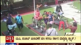Janasri News |  Big Boss season 4 - Outside story - part 1