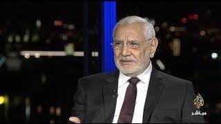 مباشر مع د. عبدالمنعم أبوالفتوح المرشح الرئاسي المصري السابق