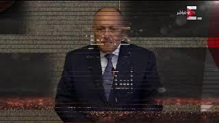كل يوم - مصر في 24 ساعة