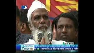 Jamaat Dhaka City Press. Bikkob Somabesh 18 Dal (02.05.2012).mpg