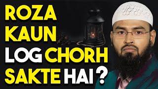 Roza Kaun Log Chorh Sakte Hai By Adv. Faiz Syed