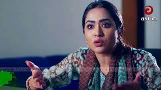 মজার ভিডিও চিত্র ● মজাদার ক্লিপ 2017 (পার্ট ৫) ● Asiteche Tara Khan ● Bangla Natok Funny Clip