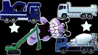 アンパンマン おもちゃ はたらくくるま トミカの建設車両⭐人気のショベルカー ブルドーザー ユンボ クレーン車 ダンプカー ミキサー車がいたずらバイキンマンを懲らしめるよ♪子供向け アニメ