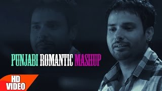 Punjabi Romantic Mashup | DJ World | Romantic Song Collection | Punjabi Mashup Songs | Speed Records