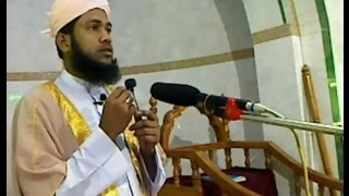 Bangla Khutbah:Status of Sayyidina Abu Bakr Siddiq Radi Allahu Anhu by Mufti Mohammad Boktiyer Uddin