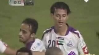 هدف عمر عبد الرحمن مارادونا العين