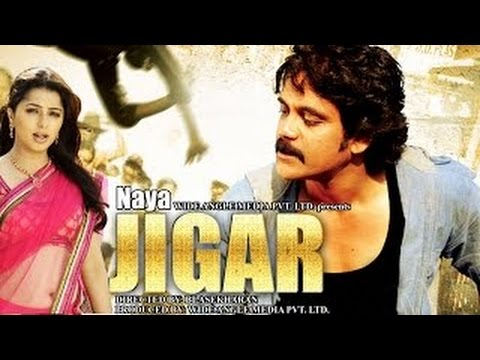 Naya Jigar - South Indian Super Dubbed Action Film  - HD Latest Movie 2016