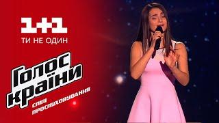 Алина Башкина
