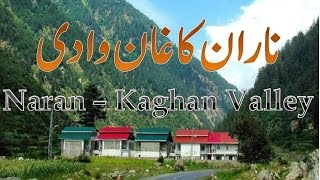 Naran Kaghan Valley Beauty of Pakistan Must Watch - What & How